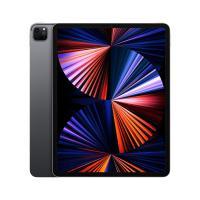 Comparateur de prix Tablette Apple Ipad Pro 12.9 M1 256Go Gris Sidéral