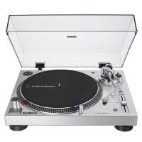 Comparer les prix du Platine vinyle Audio Technica AT-LP120XUSBSV