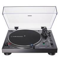 Comparer les prix du Platine vinyle Audio-Technica AT-LP120XUSBBK Noir