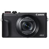 Comparateur de prix Canon PowerShot G5X mark II Appareil photo numérique