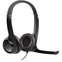 comparateur de prix Logitech Casque Stéréo USB HeadSet H390 - Noir