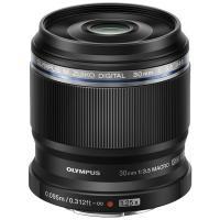 Comparateur de prix Objectif Hybride Olympus M.Zuiko Digital 30 mm f/3.5 Macro