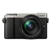 comparateur de prix Panasonic DC-GX9M argent - Appareil photo hybride 20,3 MP + Objectif + 12-60 mm