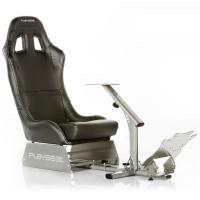 Comparateur de prix Playseat Evolution - Noir