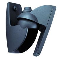 Comparateur de prix Vogel's VLB 500 Noir