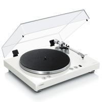 Comparateur de prix Platine vinyle Yamaha MusicCast Vynil 500 blanc