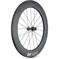 Comparateur de prix DT Swiss WHDTARC1104R Pièces de vélo Standard Arrière 80 mm Carbone