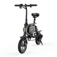 Vélo électrique Inmotion P2