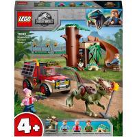 Comparateur de prix LEGO® Jurassic World™ 76939 L'évasion du Stygimoloch