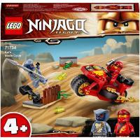 comparateur de prix LEGO® Ninjago® 71734 La moto de Kai