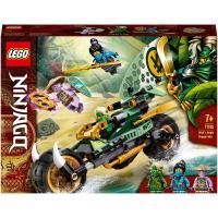 comparateur de prix LEGO® NINJAGO® 71745 La moto de la jungle de Lloyd