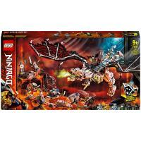 comparateur de prix LEGO® NINJAGO® 71721 Le dragon du Sorcier au Crâne