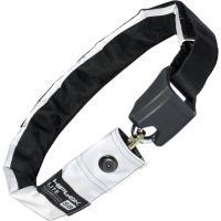 Comparateur de prix Hiplok Lite Antivol à chaîne Noir, Blanc 75 cm, Château