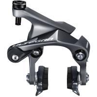 Comparateur de prix Étrier Shimano Ultegra R8010 - Gris - Direct Mount Front