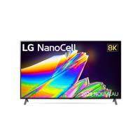 "comparateur de prix LG 65NANO956NA - Classe 65"""" NANO95 Series TV LED - Smart TV - ThinQ AI, webOS 5.0 - 8K 7680 x 4320 - HDR - Slim Direct Backlight, Affichage NanoCell Real 8K"