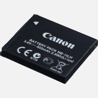 comparateur de prix Canon Batterie NB-11L pour Canon IXUS 180, 165