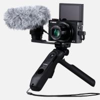 Comparateur de prix Trépied CANON Poignée Trépied HG-100TBR Multicolore Canon