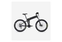 """Legend Etna Vélo VTT Eléctrique VAE E-MTB Smart eBike 27,5"""""""", Double Suspension RockShox + KS, Freins Disque Hydraulique, Batterie ION 36V 10.4Ah Sanyo-Panasonic (374.4Wh),"""