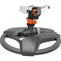Comparateur de prix GARDENA Premium Full or Part Circle Pulse Sprinkler 8135-20