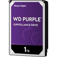 comparateur de prix Western Digital WD Purple - 1 To - 64 Mo