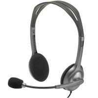 Comparateur de prix Micro-casque Logitech H111