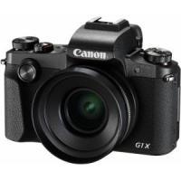 comparateur de prix Compact Canon G1X Mark III
