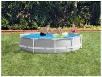 Comparateur de prix INTEX kit piscine Prism Frame ronde tubulaire 3m66 x 76cm