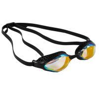 Comparateur de prix Lunettes de natation Arena Airspeed mirror jaune noir. - Arena